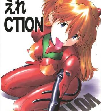 erection cover