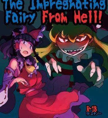 jigoku no tanetsuke yousei the impregnating fairy from hell cover