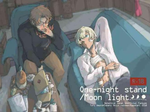 one night stand moonlight cover