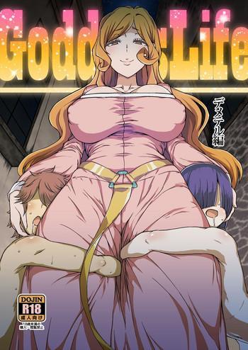 goddesslife cover
