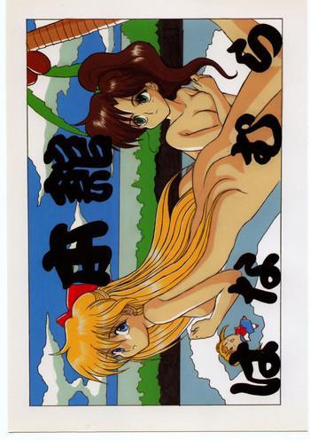 honkan hanamura 2 cover