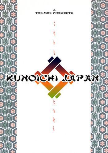 kunoichi japan cover