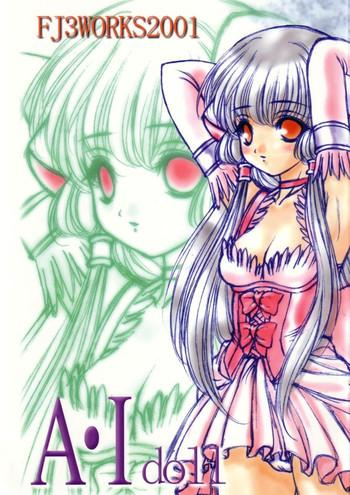 a i doll cover
