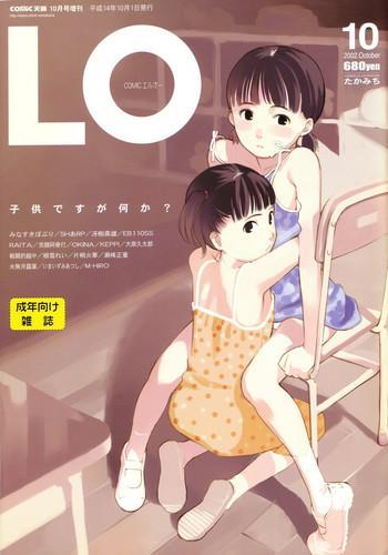 comic lo 2002 10 cover
