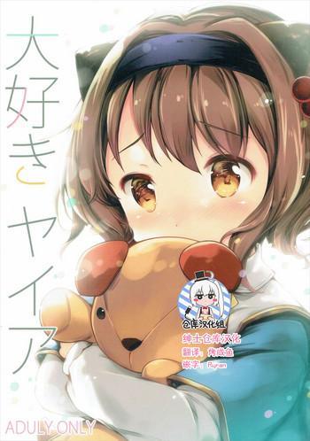 daisuki yaia cover