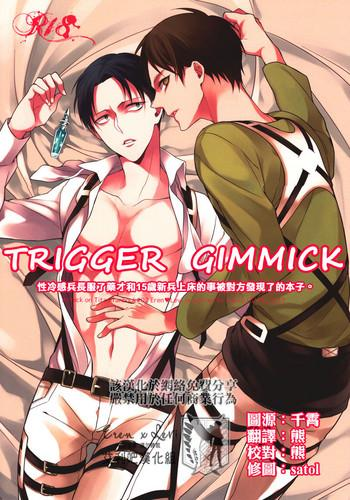 trigger gimmick cover